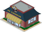 building_pfchinese@4x