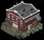 Quahog Cannery