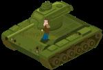 Arnold's Tank 1