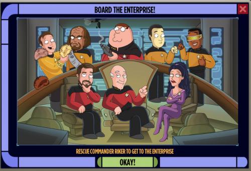 enterprisescreen